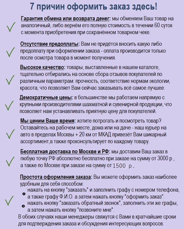 http://www.4ydo-podarok.ru/images/upload/баннер%207%20причин.png