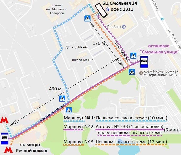 http://www.4ydo-podarok.ru/images/upload/маршрут%20555%20(новый).jpg