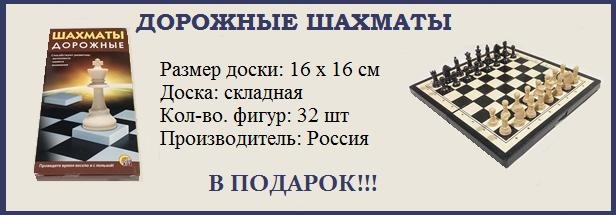 http://www.4ydo-podarok.ru/images/upload/пробная%20акция%207.png
