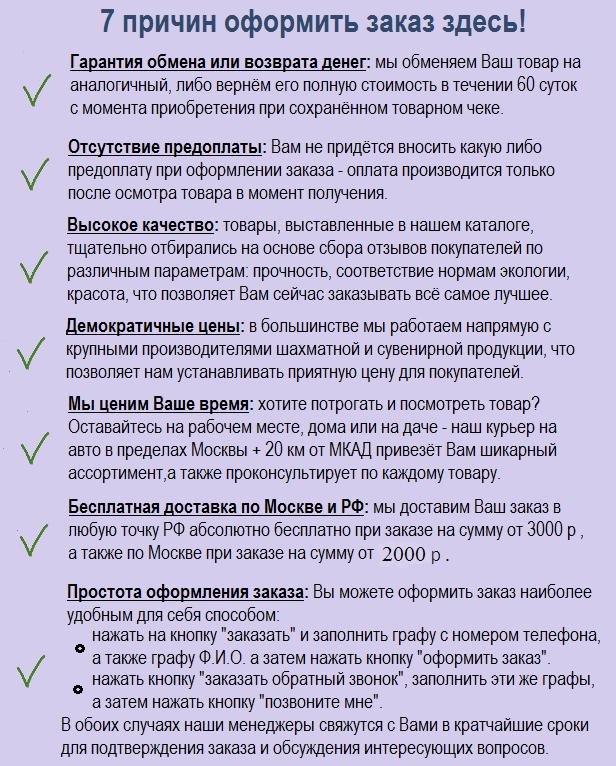 http://www.4ydo-podarok.ru/images/upload/7%20причин%20последняя.png