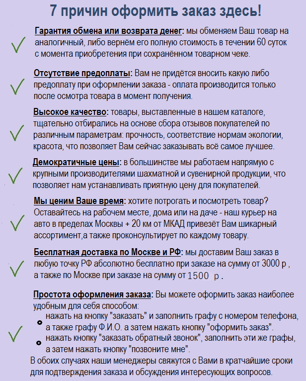 http://www.4ydo-podarok.ru/images/upload/7%20причин%207.png