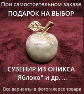 https://www.4ydo-podarok.ru/images/upload/Для%20подарка%20до%206000%20р%2077.jpg