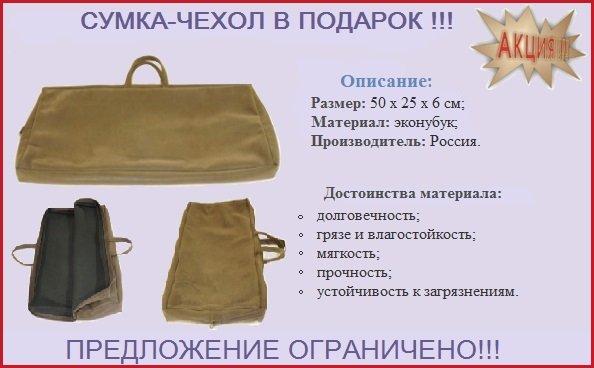 https://www.4ydo-podarok.ru/images/upload/Заготовка%20под%2050%20см%20(n).jpg