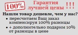 https://www.4ydo-podarok.ru/images/upload/Лучшая%20цена%20%205757.jpg