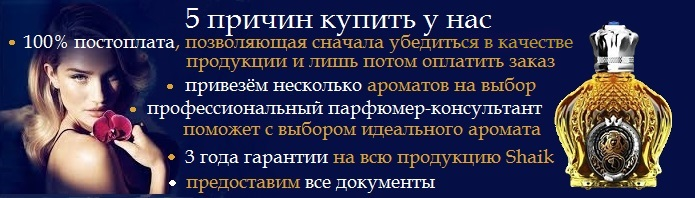https://www.4ydo-podarok.ru/images/upload/акция%20для%20shaik.jpg
