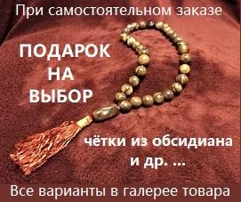 https://www.4ydo-podarok.ru/images/upload/для%20подарка%202%20сэт.jpg