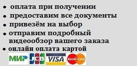 https://www.4ydo-podarok.ru/images/upload/5причин%20и%20онлайн%20оплата.jpg