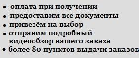 https://www.4ydo-podarok.ru/images/upload/5причин5.jpg