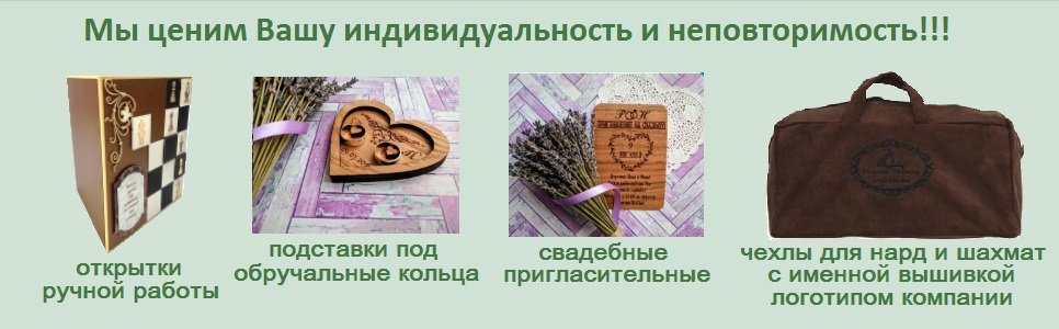 https://www.4ydo-podarok.ru/images/upload/Sl_077.jpg